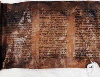 El raro pergamino del siglo XV sobre el Libro de Ester escrito en la Península Ibérica